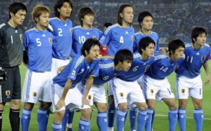 Japan National Team 2018 FIFA World Cup