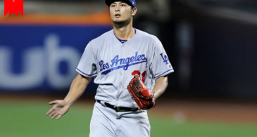 How Much is Yu Darvish's Salary? Know in Details about his Net worth, Career and Awards